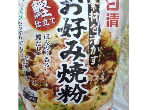 Harina para el okonomiyaki