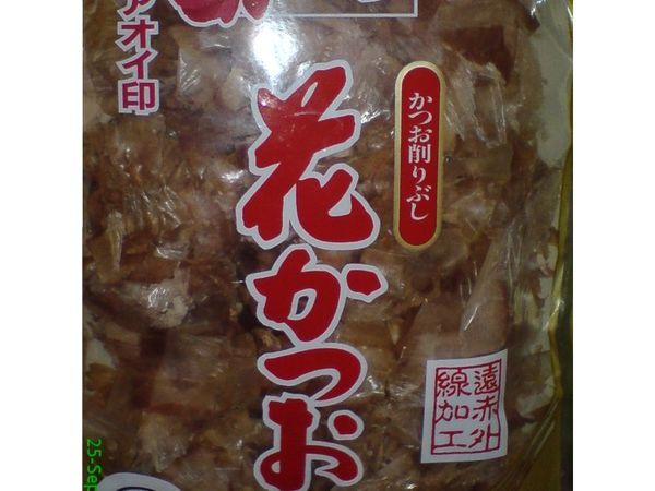 Katsuboshi